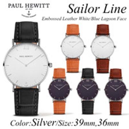 Sailor Line レザー