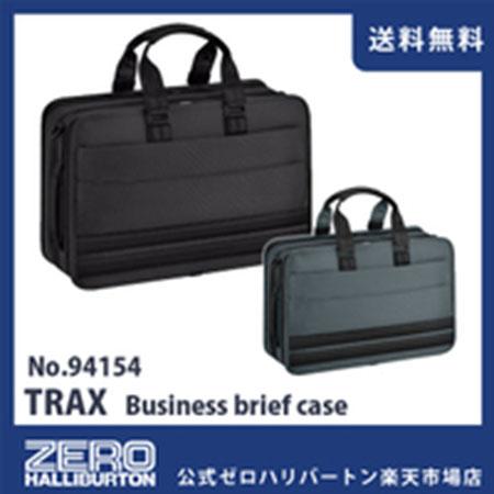 TRAX BUSINESS BRIEF CASE