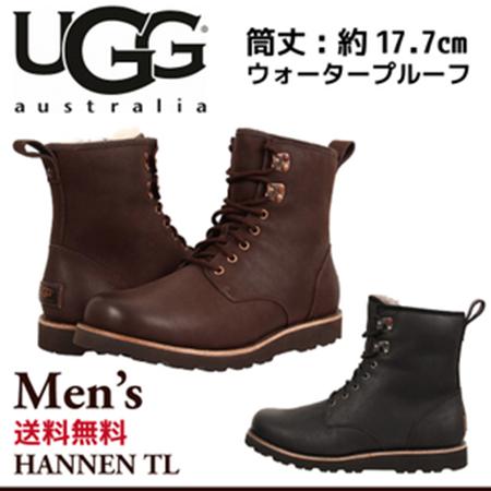 UGG/HANER TL