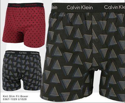 Knit Slim Fit Boxer