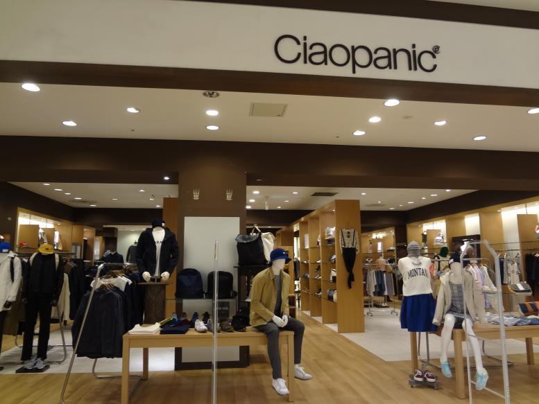 Ciaopanic 店舗