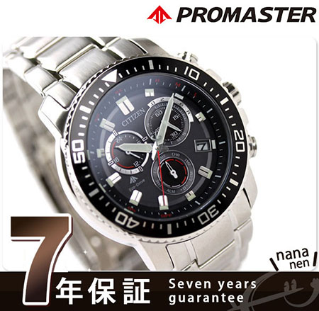 PROMASTER(PMP56-3051)