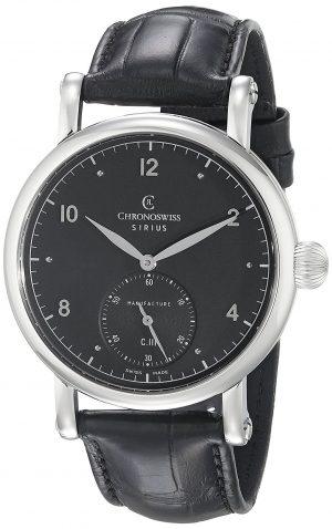 シリウス(CH1023BK-CB)