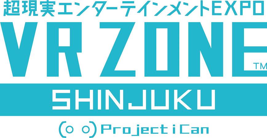 VR新宿ロゴ