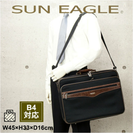 SUN EAGLE/ソフトアタッシュケース