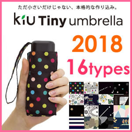 kiu Tiny umbrella