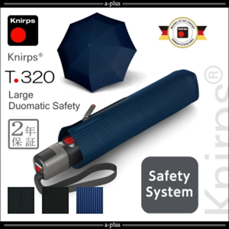 Knirps Large Duomatic Safety
