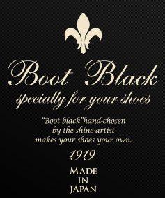 bootblack ロゴ