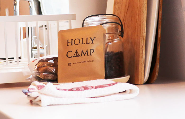 HOLLY CAMP