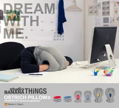 Ostrich Pillow<オーストリッチピロー>