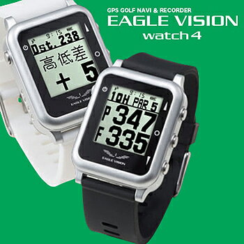 EAGLE VISION WATCH4