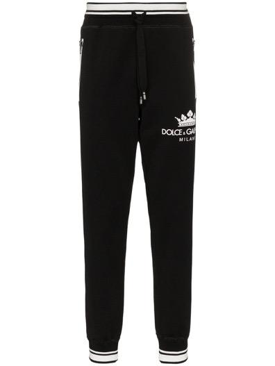 Dolce & Gabbana スウェットパンツ