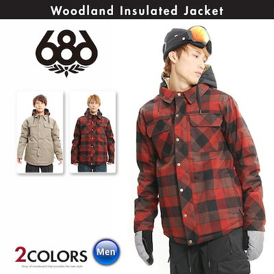 686/Woodland Insulated Jacket