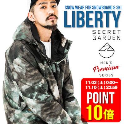 SECRET GARDEN/LIBERTY
