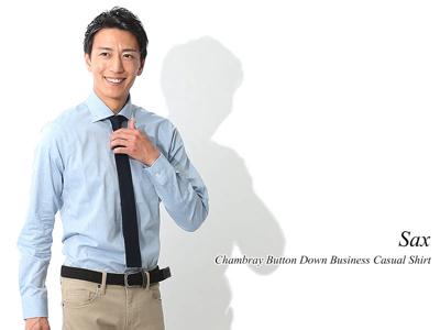 シャンブレーボタンダウンビジネスカジュアルシャツ