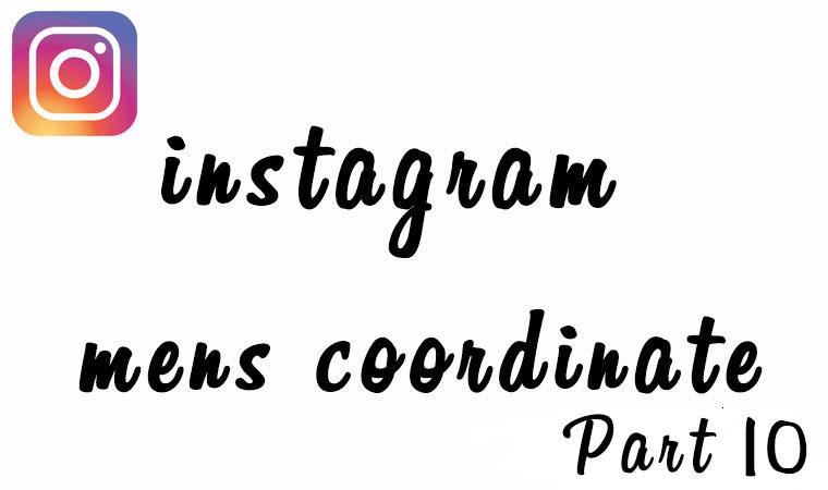 Instagram コーデ
