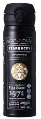 Starbucks JNL Story Black Thermos