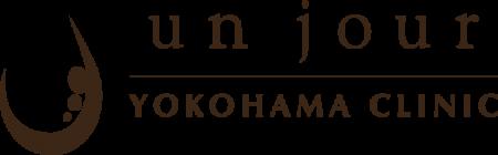 アンジュール横浜クリニック