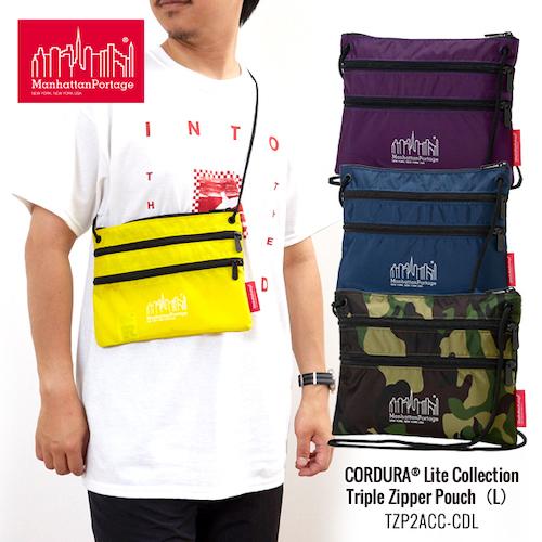 CORDURA® Lite Collection Triple Zipper Pouch