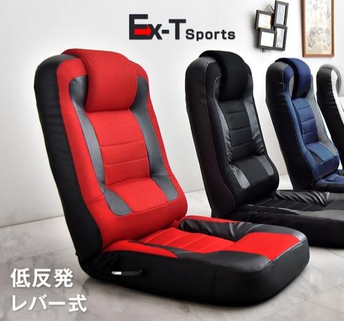 Ex-Tsports