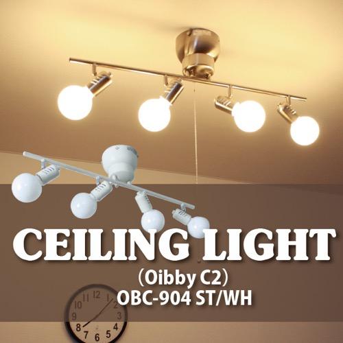 Oibby-C2/シーリングスポットライト