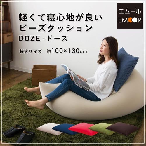 DOZE(ドーズ)