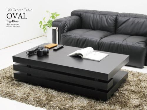 OVAL タモ材突板ローテーブル