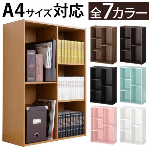 木目カラーボックス/インテリア・雑貨のカリスマ