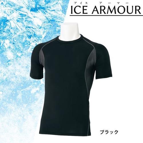 ICE ARMOUR(アイス アーマー)半袖クルーネック
