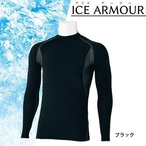 ICE ARMOUR(アイス アーマー)長袖ミドルネック
