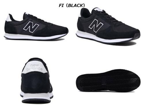 newbalance/u220