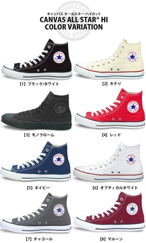 CONVERSE/CANVAS ALL STAR HI