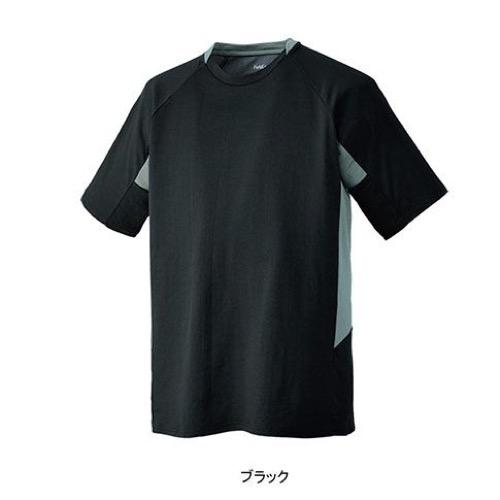 肌がさらさらZERO DRY 半袖Tシャツ