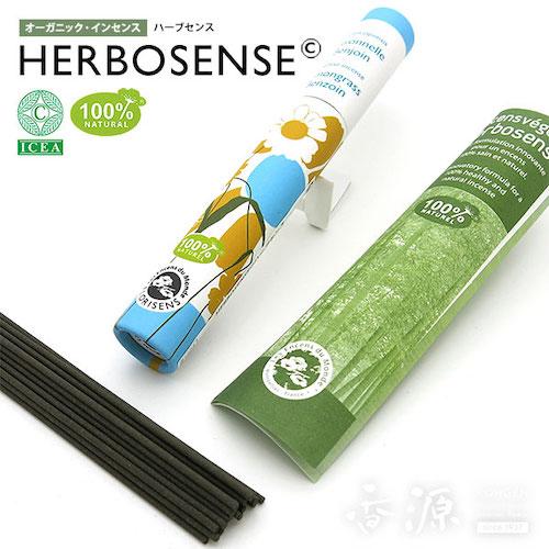 HERBOSENSE