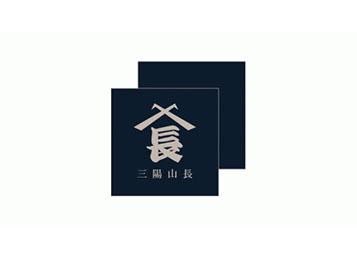 三陽山長 ロゴ