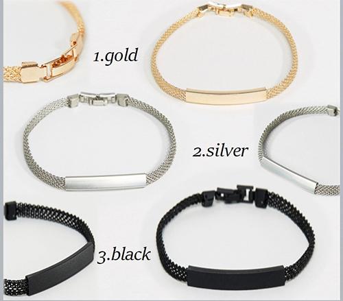 ASOS /DesignB chain id bracelet