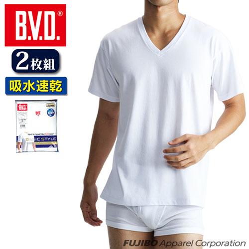 B.V.D. BASIC STYLE