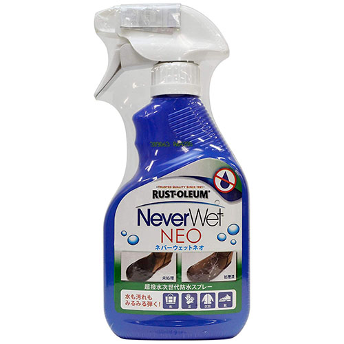 Never Wet NEO