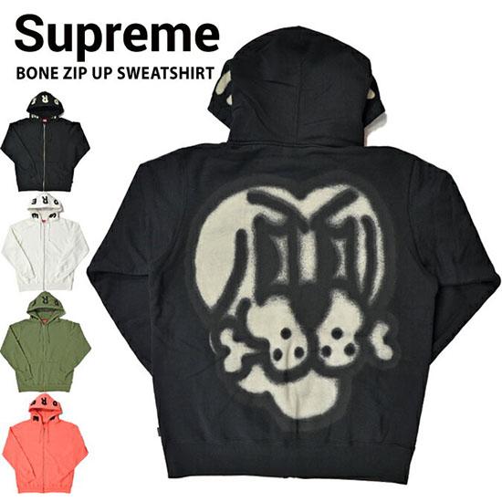 Supreme パーカー