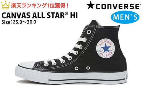 CONVERSE CANVAS ALL STAR HI
