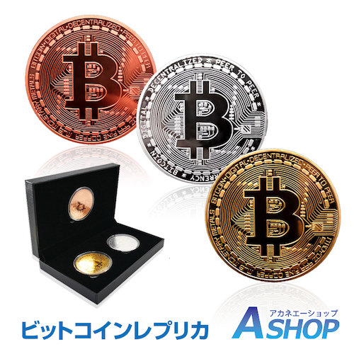 ビットコイン マーカー