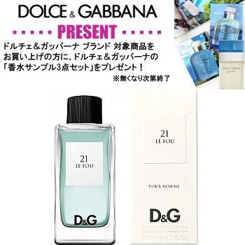 21 ル フー 100ML EDT SP