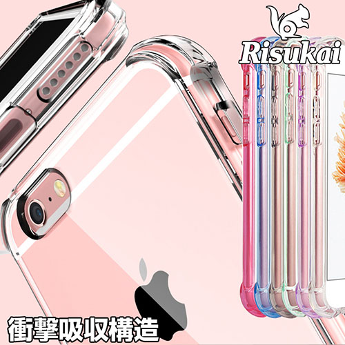 RISUKAI t117-