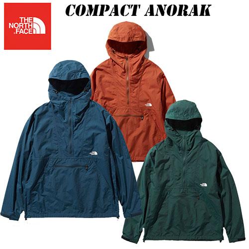 Compact Anorak