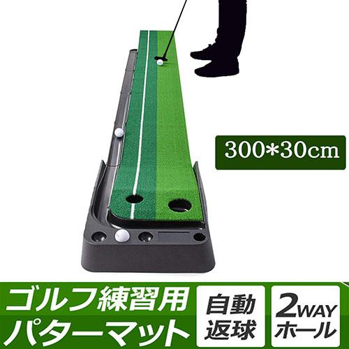パターマット ゴルフ練習器具