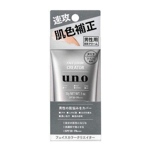 UNO(ウーノ)