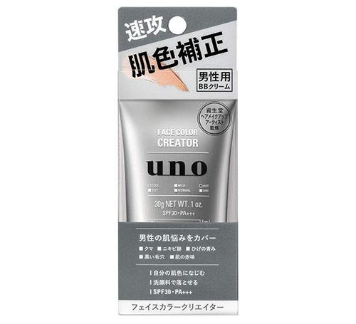 uno(ウーノ) フェイスカラークリエイター
