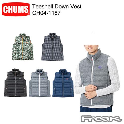 Teeshell Down Vest