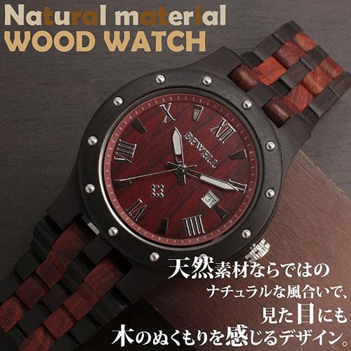 WT-WDW018