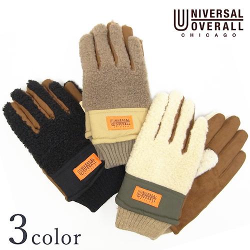 ユニバーサルオーバーオール 手袋